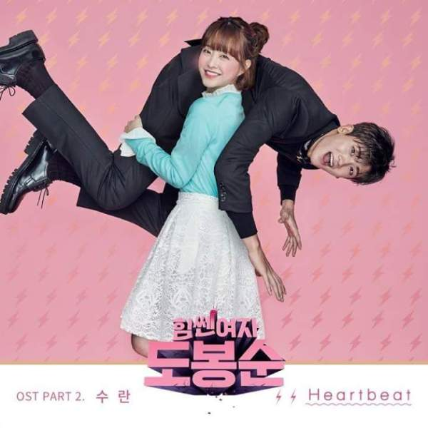 Suran - Heartbeat (Ost. Strong Woman Do Bong Soon) [With Indo Trans]
