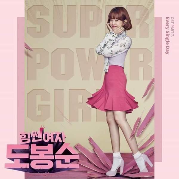 Hasil gambar untuk gambar ost strong woman super power girl